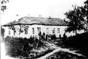 Old hospital now chitaliste 1878.JPG